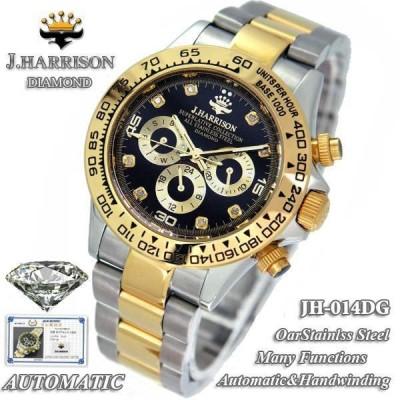[ジョンハリソン]JOHN HARRISON 自動巻き 腕時計 JH014-DG