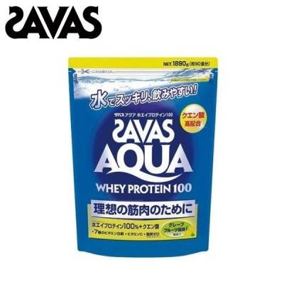 SAVAS/ザバス アクア ホエイプロテイン 100 840g スポーツケア用品