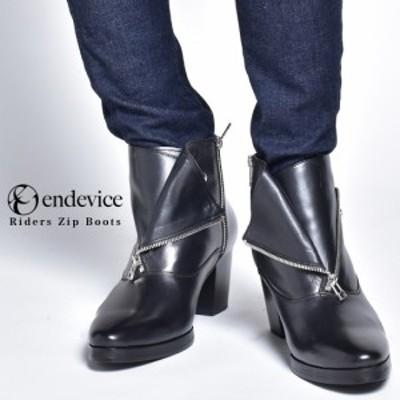 ブーツ ヒールブーツ メンズ ショートブーツ ジョッパーブーツ おしゃれ ライダースブーツ ハイヒール 本革 本皮 革靴 皮靴 サイドジップ