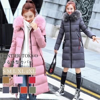 ロングコート 中綿入れ レディース コート ゆる体型カバー 軽量  フード付き 防風 防寒 秋冬 ジャケット ファッション 韓国風 アウター