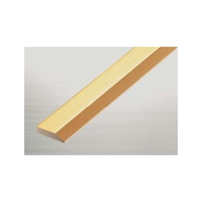 ####u.アシスト/Assist【20-686-1 (2m)】床金物 傾斜見切り 真鍮傾斜目地 真鍮製 穴無 磨き仕上げ 受注生産