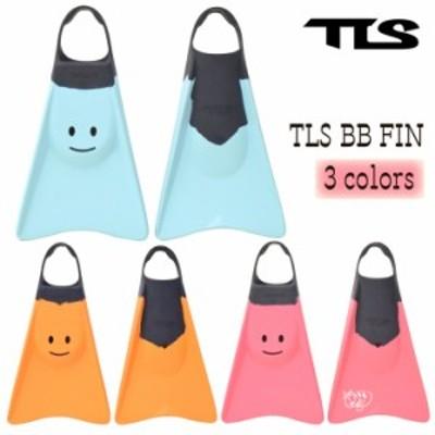 TOOLS TLS BB FIN トゥールス ツールス ボディボード用 フィン サーフィン 日本正規品