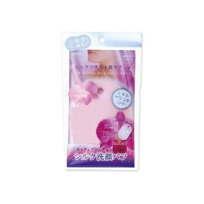 シルク洗顔パフ ラージ SIL-501