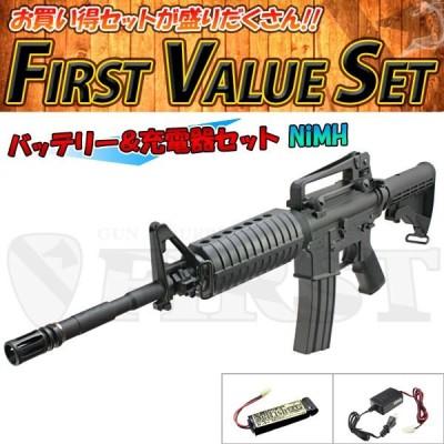 (3点セット品) 東京マルイ 次世代電動ガン M4A1 SOCOMカービン シンプルセット エアガン 18歳以上用