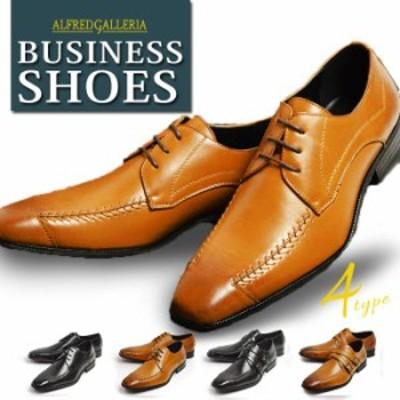 ビジネスシューズ メンズ メンズシューズ ビジネス ブラック ブラウン フォーマル スクエアトゥ スワールモカ レースアップ vag7423 /冬