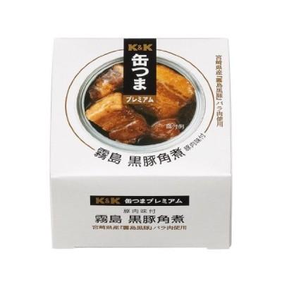 K&K 缶つまプレミアム 霧島黒豚 角煮 150g × 3缶セット