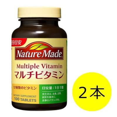 大塚製薬ネイチャーメイド マルチビタミン 100粒・100日分 2本 大塚製薬 サプリメント