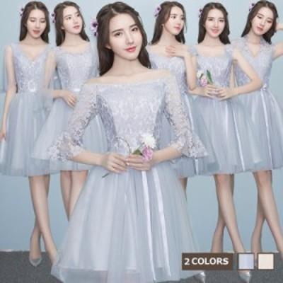 ウェディングドレス 大きいサイズ 結婚式 お呼ばれドレス パーティー 花嫁ドレス ブライズメイドドレス ワンピース 3種長さ 20代 30代 40