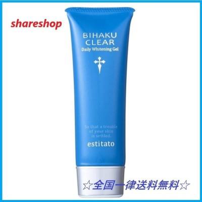 ビハククリア BIHAKU CLEAR 薬用美白オールインワンスキンケア 50g しみ シミ