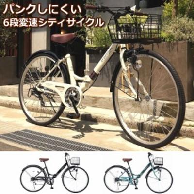 折りたたみ自転車 シティサイクル 26インチ シマノ製6段ギア ライト カゴ付き マイパラス M-507-GR