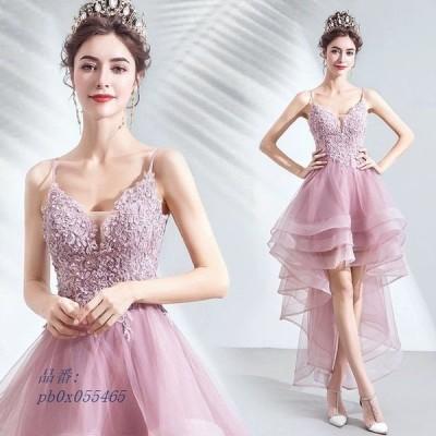 パーティードレス 高級感 成人式ドレス Aライン キャミ フレア お呼ばれドレス 20代 二次会 ピンク 30代 キレイめ 前短後長 イブニングドレス