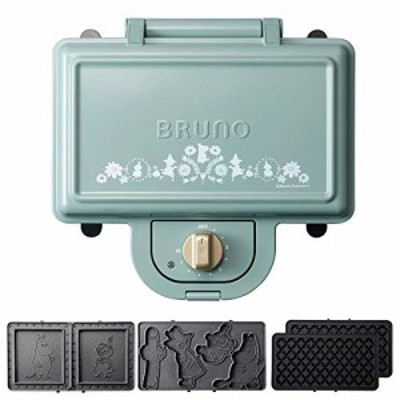 【送料無料】ブルーノ BRUNO ホットサンドメーカー ムーミン 耳まで焼ける 電気 ワッフル プレート セット ダブル ブルーグリーン BOE051