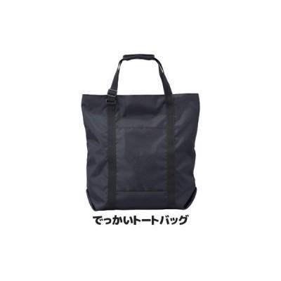 大型バッグ でっかいトートバッグ 大きいかばん レジカゴバック 折りたたみ 旅行 買い物 コンパクト GoTo トラベル