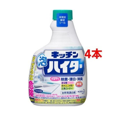 キッチン泡ハイター キッチン用漂白剤 付け替え ( 400ml*4本セット )/ ハイター