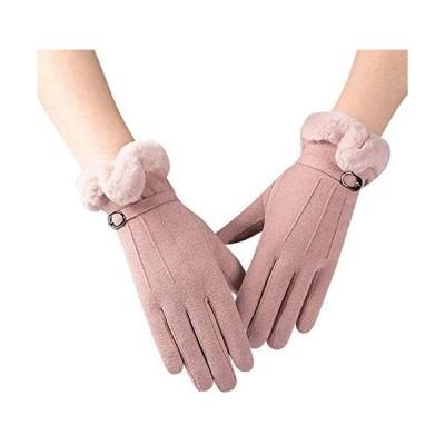 手袋 レディース Candybay グローブ 裏起毛 スエード 保温 防寒 通学 通勤 保温性抜群 五本指 スエード 冬 秋 かわいい クリスマス