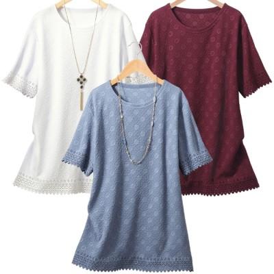 ベルーナ 【3色組】袖&裾デザインブラウス<デニーア> 1 5L レディース