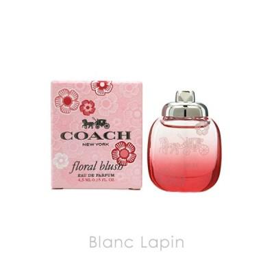 【ミニサイズ】 コーチ COACH フローラルブラッシュ EDP 4.5ml [108157]