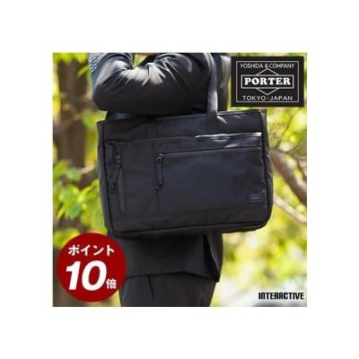 ポーター 吉田カバン porter インタラクティブ ビジネスバッグ トートバッグ 536-16155 WS