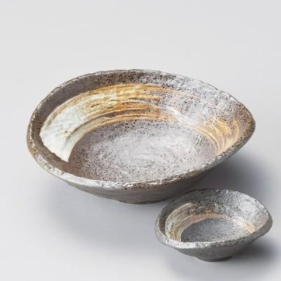 和食器 白刷毛天目 扇刺身鉢 17.2×16.3×5.2cm うつわ 陶器 おしゃれ おうち