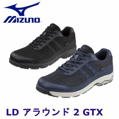 ミズノ MIZUNO LD AROUND 2 GTX ブラック(B1GC202609) ネイビー(B1GC202614) メンズ レディース ウォーキング