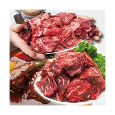 国産牛煮込み用角切り肉 338g 冷凍 カレーやビーフシチューなどに