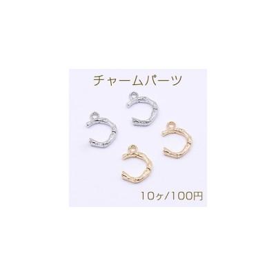 チャームパーツ アルファベットC 11×15mm【10ヶ】