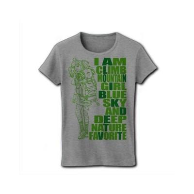 山ガール(GREEN) リブクルーネックTシャツ(グレー)