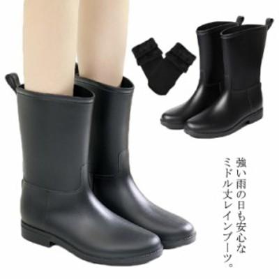 レインブーツ ロングレインブーツ 長靴 レディース 雨靴 ミドル丈 ロング丈 ミドルブーツ ロングブーツ 防水 雨の日 梅雨 ラバー 農作 業