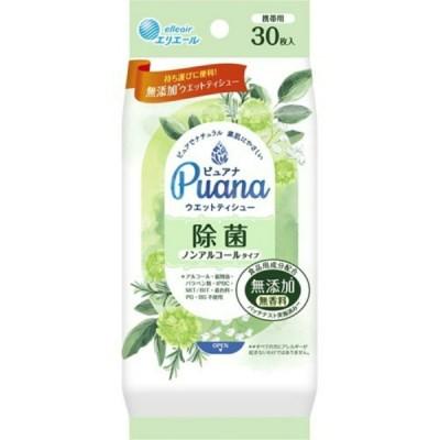 大王製紙 エリエール Puana ピュアナ ウエットティシュー 除菌ノンアルコールタイプ 携帯用 30枚入