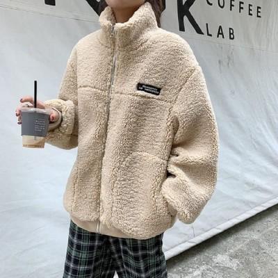 高校生 中学生 ファッション ボアブルゾン ボアジャケット レディース もこもこ 韓国 7357