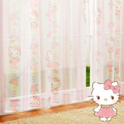 ハローキティ 見えにくい カーテン レース 幅100 × 133cm丈 新生活 2枚セット キティ キティちゃん Hello Kitty 生地 柄 丸洗い可 サン