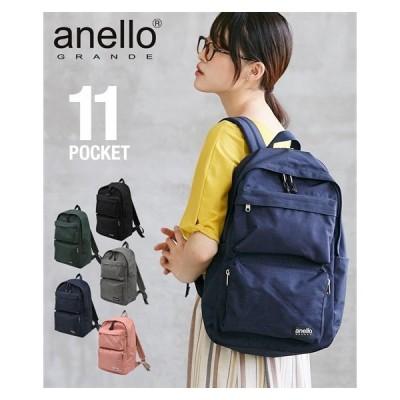 バッグ(鞄) anelloGRANDE(アネログランデ)杢調11ポケットデイパック(A4対応) ( アクアカルダ )