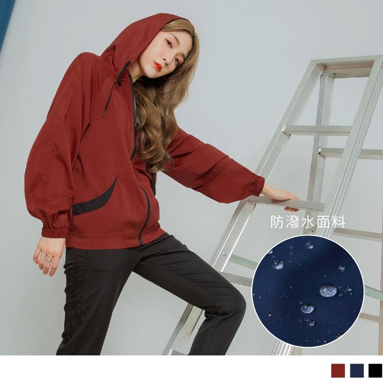 防潑水線條感縮袖抽繩運動連帽外套