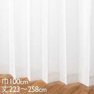 カーテン レース アイボリー ウォッシャブル UVカット 防炎 巾100×丈223〜258cm TDOL7912 KEYUCA ケユカ