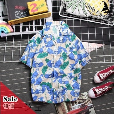 メンズファッション トップス カジュ アロハシャツ メンズ 半袖シャツ グラフィック 半袖 メンズ アロハシャツ 春夏シリーズ