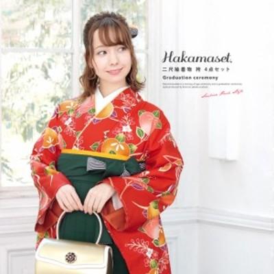 袴セット レディース 卒業式 小学生 大学生 赤 レッド 深緑色 ダークグリーン 橘 桜 花 小紋柄 重衿付き 着物セット 仕立て上がり 女性