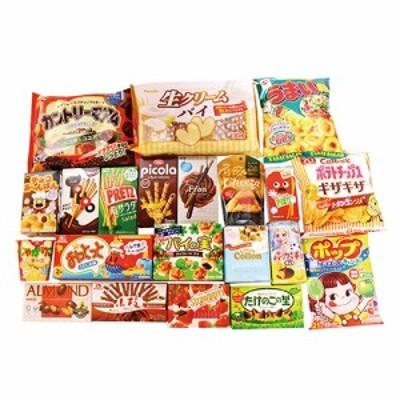 (地域限定送料無料)おかしのマーチ 大量!!たくさんのお菓子セット(21種類入) (omtmamgmfsak)
