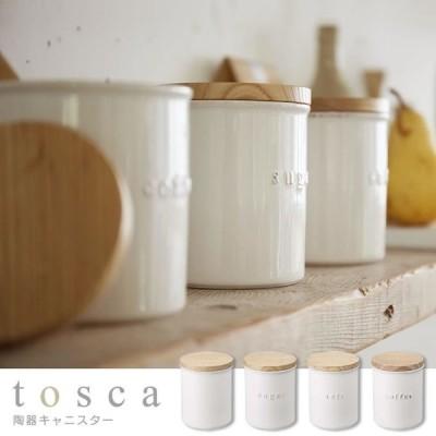 tosca トスカ キャニスター 陶器