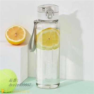 ウォーターボトル 640ML 水筒 クリアボトル ワンタッチ 直飲み ボトル 軽量 耐熱 ジム 耐久性 プラスチック 携帯ポット スリム