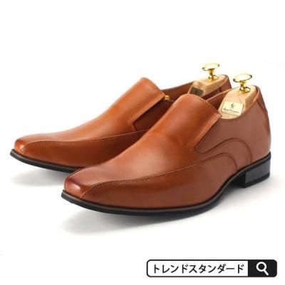 ビジネスシューズ スリッポン 日本製 メンズ 紳士用 靴 スワールモカシン ブラウン キングサイズ 28cm 29cm [送料無料]