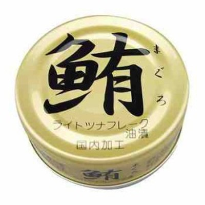 伊藤食品 鮪ライトツナフレーク 油漬 70g×12個 4105(支社倉庫発送品)