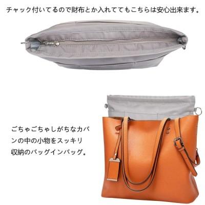 YIICOOLY インナーバッグ バッグインバッグ 防水 軽量 大容量 仕切 収納バッグ 小物整理 出勤 旅行 bag in bag レディ