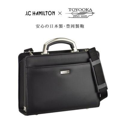 ダレスバッグ ミニダレスバッグ ビジネスバッグ 日本製 豊岡製鞄 B5サイズ #22340 J.C HAMILTON hira39