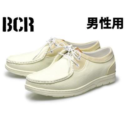 訳あり品 BCR モカシンカジュアルスポーティシューズ 29.0cm ベージュ BC7893 男性用 bc1817