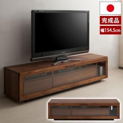 テレビボード 天然木TV台 幅154.5cm ブラウン ヴィンテージ アメリカン 西海岸インテリア 大川家具 Kaiser TC29-022-NS