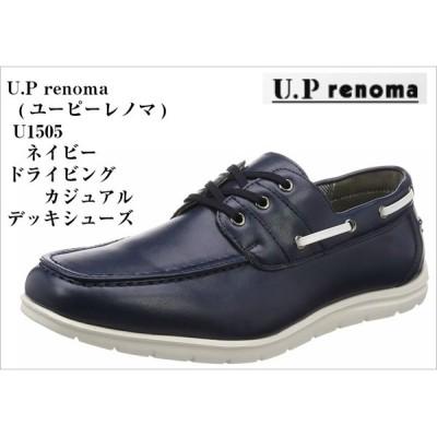 U.Prenoma 超軽量 U1505 [ユーピーレノマ] ドライビング デッキ カジュアル シューズ by madrasメンズ