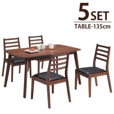 ダイニングセット おしゃれ ダイニングテーブル セット ダイニング5点セット ダイニング 椅子 チェア 4脚 4人用 2人用 北欧