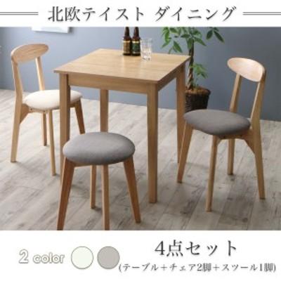 ダイニング テーブル チェア セット / 4点セット(テーブル+チェア2脚+スツール1脚) テーブル幅:W68 カラー:ナチュラル おしゃれ  3人