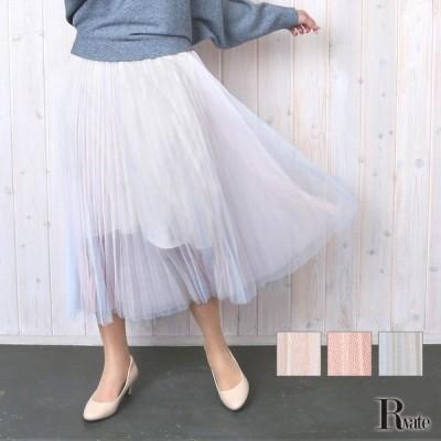 キャバスカート レディース ボトムス キャバ スカート Rvate チュールスカート 春 トレンド かわいい あすつく