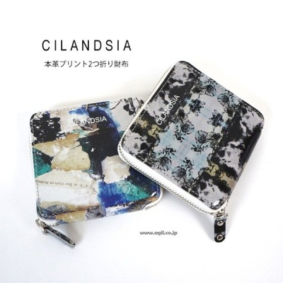 二つ折り ラウンドファスナー ミニ財布 本革プリント レディース メンズ CILANDSIA(チランドシア)